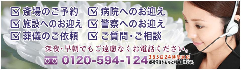川口市めぐりの森へのお問い合わせ(お迎えVer1)